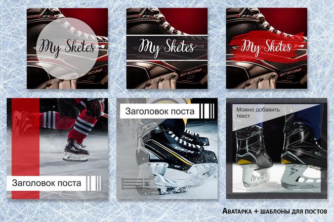 Обложка + ресайз или аватар 58 - kwork.ru