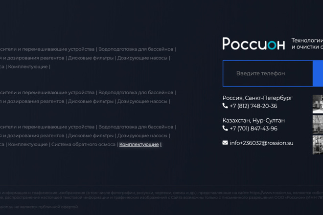 Сверстаю сайт по любому макету 71 - kwork.ru