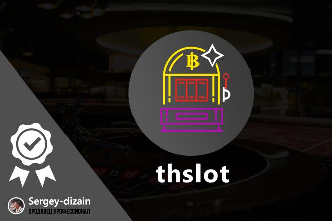 Создам 3 варианта логотипа с учетом ваших предпочтений 16 - kwork.ru
