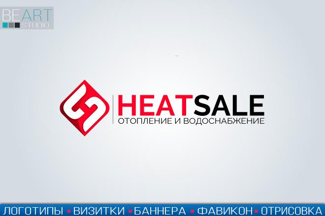 Создам качественный логотип, favicon в подарок 10 - kwork.ru