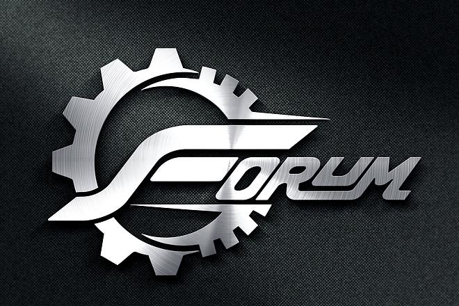 Логотип новый, креатив готовый 89 - kwork.ru