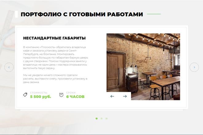 Профессионально и недорого сверстаю любой сайт из PSD макетов 9 - kwork.ru