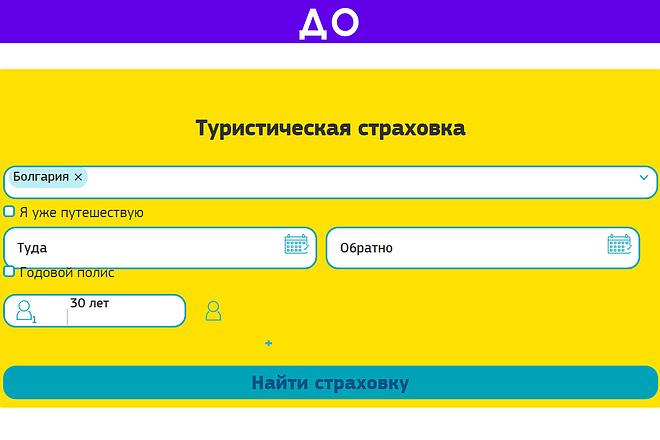 Доработаю всё, что связано с HTML CSS 2 - kwork.ru