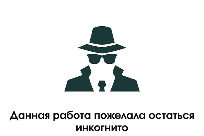 Баннер для печати. Очень быстро и качественно 21 - kwork.ru