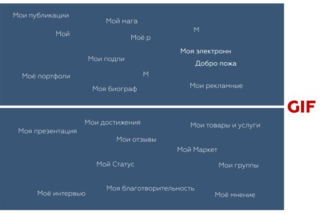 Сделаю 2 качественных gif баннера 74 - kwork.ru