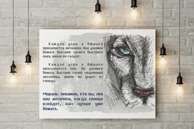 Разработаю дизайна постера, плаката, афиши 30 - kwork.ru