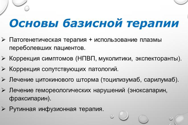 Создание презентаций 25 - kwork.ru