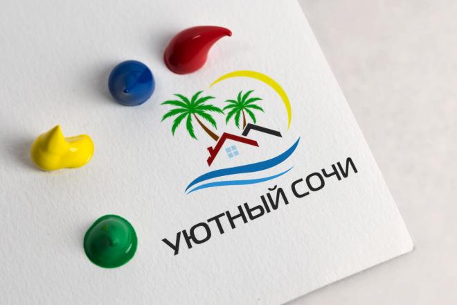 Нарисую логотип в векторе по вашему эскизу 95 - kwork.ru