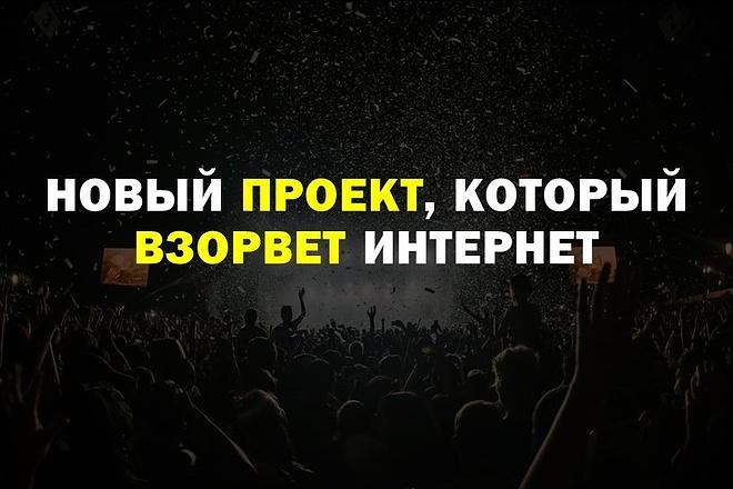 Красиво, стильно и оригинально оформлю презентацию 86 - kwork.ru