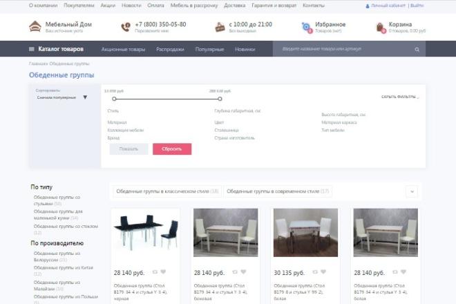 Доработка сайта, правка вёрстки 5 - kwork.ru