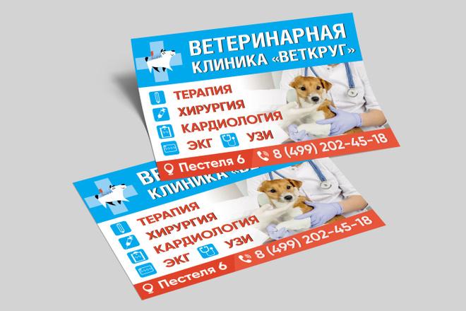 Разработаю дизайн листовки, флаера 38 - kwork.ru
