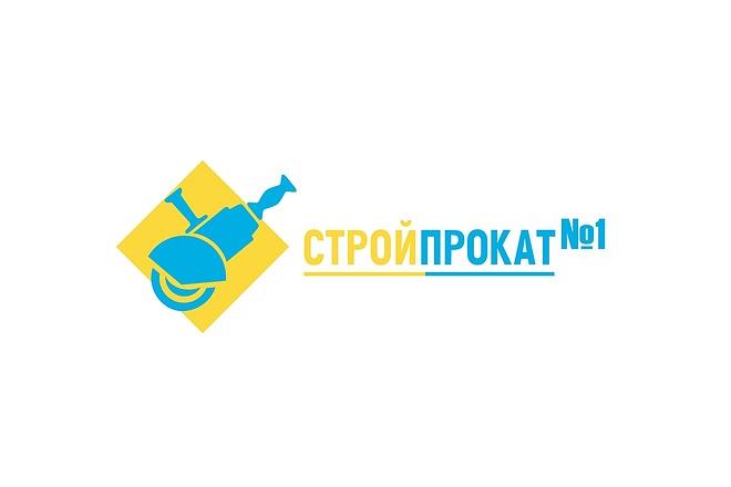 Отрисовка растрового логотипа в вектор 14 - kwork.ru