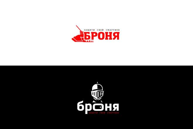 Создам 2 варианта логотипа + исходник 46 - kwork.ru