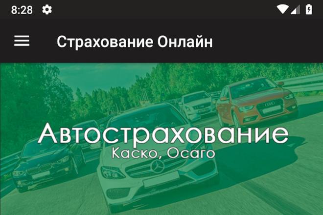 Исправлю ошибки в приложении Android 1 - kwork.ru