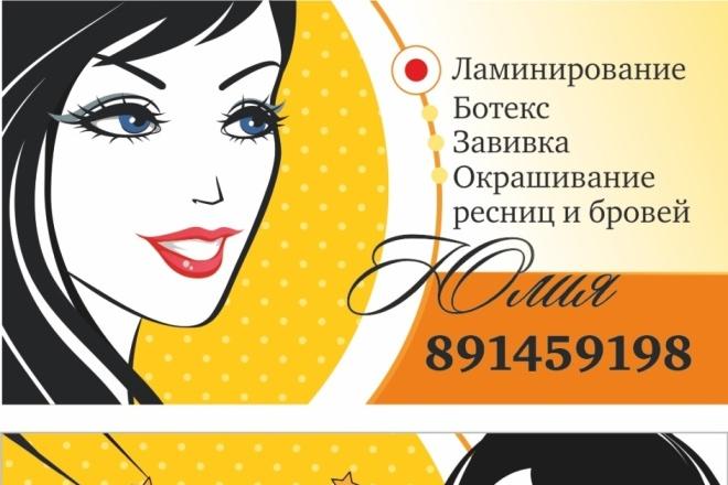 Сделаю открытку 111 - kwork.ru