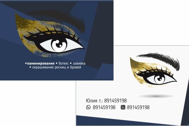 Сделаю открытку 110 - kwork.ru