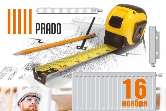 Сделаю открытку 109 - kwork.ru