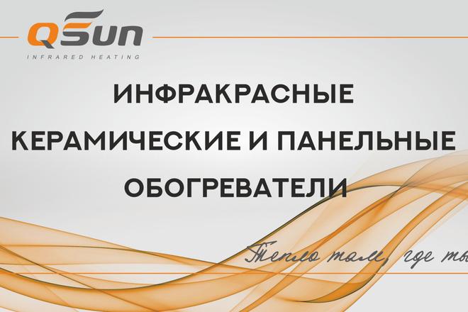 Разработаю макеты для наружной рекламы 4 - kwork.ru