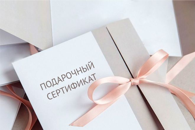Создание дизайн - макета 27 - kwork.ru