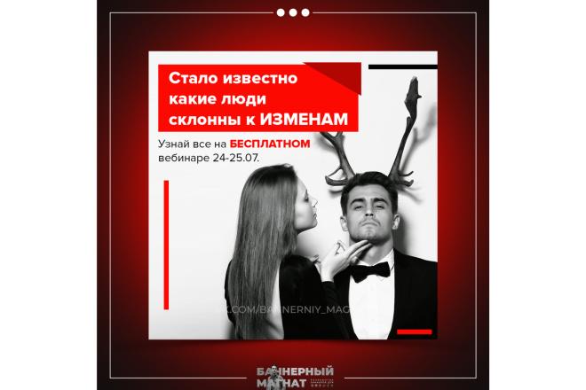 Сочный баннер для рекламы или сайта 5 - kwork.ru