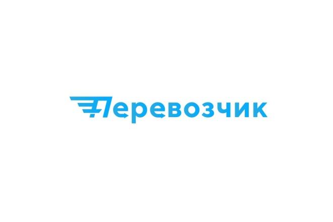 Создам логотип в нескольких вариантах 6 - kwork.ru
