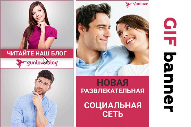 Сделаю 2 качественных gif баннера 54 - kwork.ru