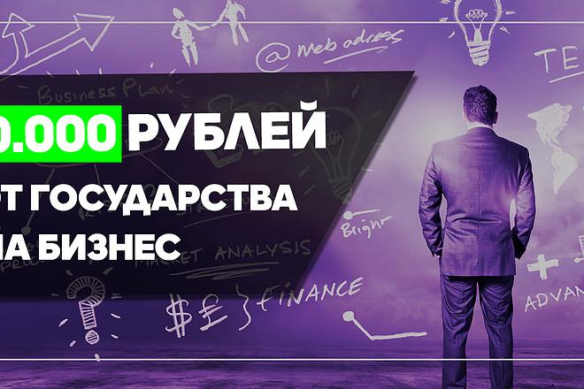 Креативные превью картинки для ваших видео в YouTube 66 - kwork.ru