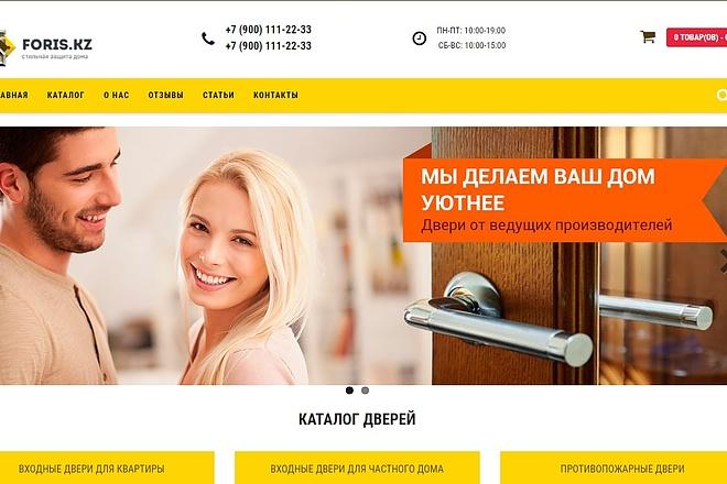 Адаптация страницы сайта под мобильные устройства 9 - kwork.ru