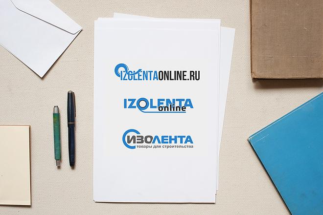 Логотип до полного утверждения 74 - kwork.ru