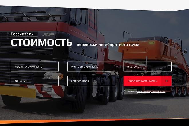 Вёрстка сайтов по доступной цене 164 - kwork.ru