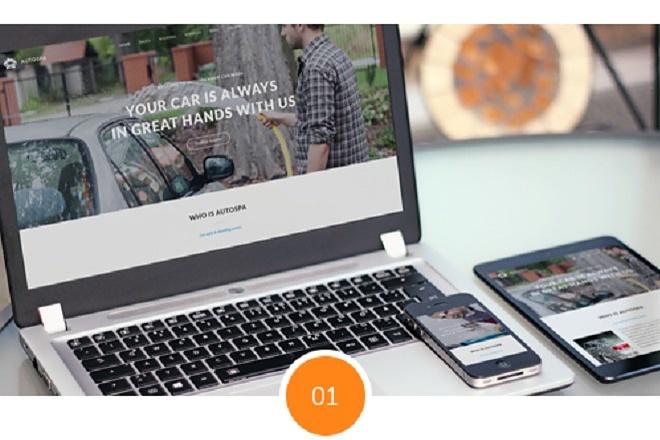 Премиум шаблон автосервиса WordPress 2 - kwork.ru