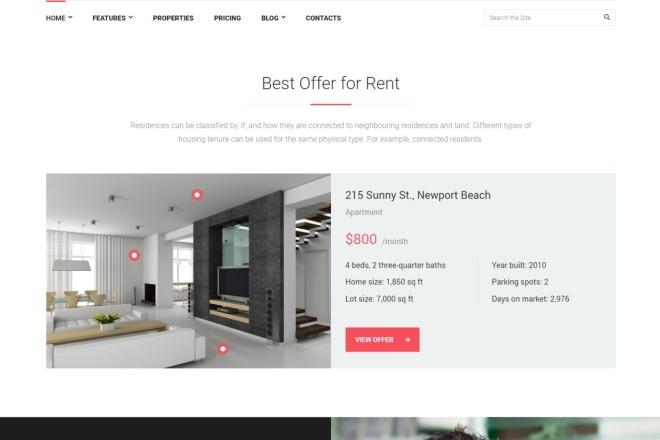 Wordpress сайт недвижимости, аренды квартир, агентства 1 - kwork.ru
