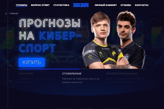 Сверстаю страницу на Bootstrap html + css 1 - kwork.ru