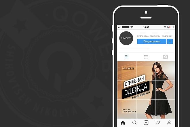 Сделаю продающий Instalanding для инстаграм 64 - kwork.ru