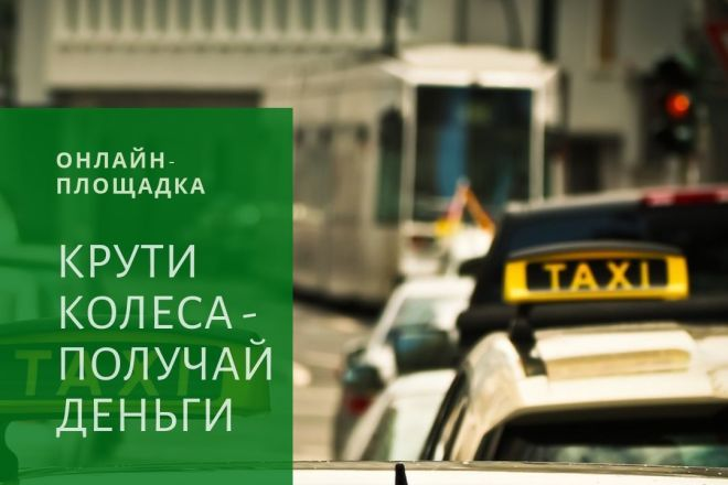 Дизайн и оформление аккаунта Инстаграм 2 - kwork.ru