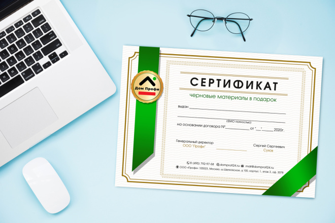 Разработаю дизайн флаера, листовки 2 - kwork.ru