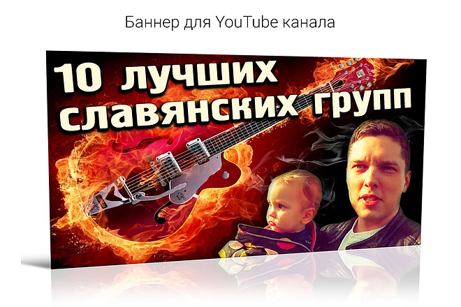 Баннер для сайта 93 - kwork.ru