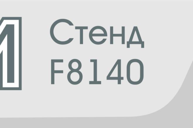 Дизайн - макет быстро и качественно 32 - kwork.ru