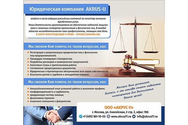 3 баннера для веб 26 - kwork.ru