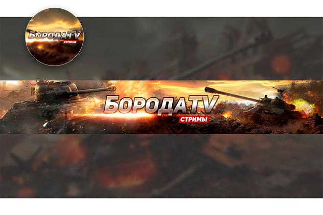 Оформление канала YouTube 66 - kwork.ru