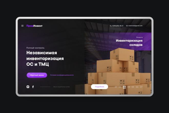 Landing page, создай свой уникальный стиль. 1 блок 9 - kwork.ru