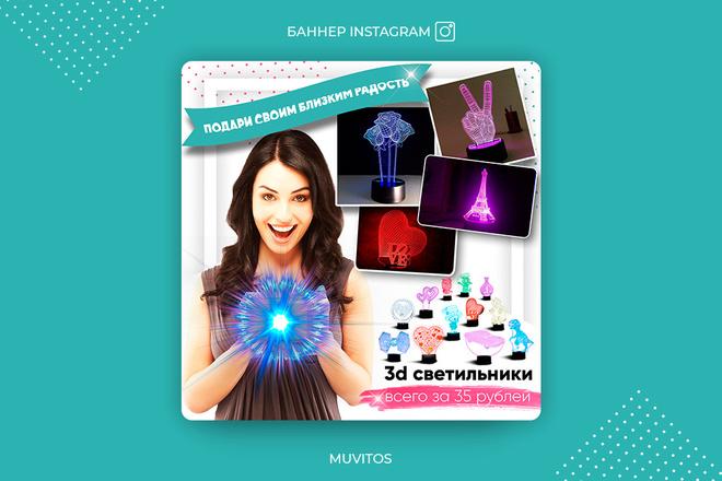 Креативы, баннеры для рекламы FB, insta, VK, OK, google, yandex 77 - kwork.ru