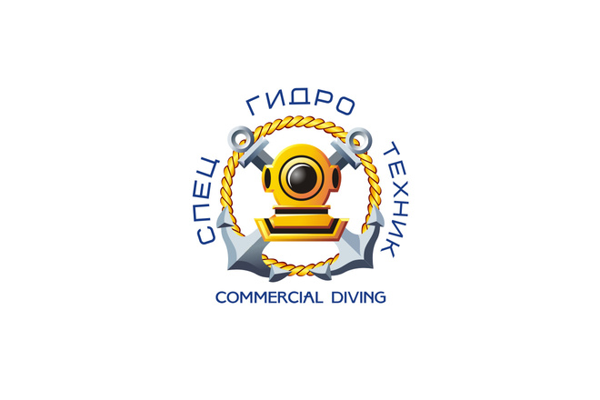 Создам логотип по вашему эскизу 40 - kwork.ru