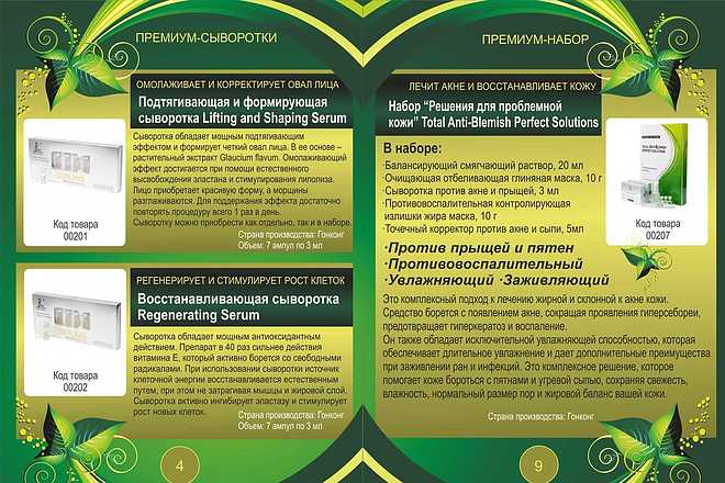 Оформлю коммерческое предложение 30 - kwork.ru