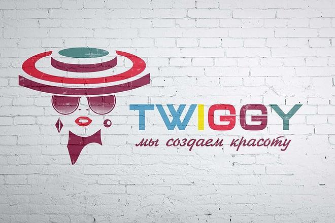 Разработаю логотип + подарок 150 - kwork.ru