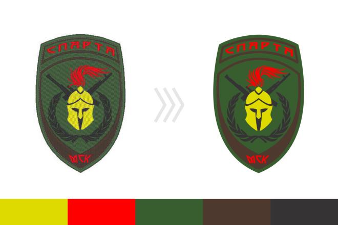 Отрисую в вектор растровое изображение любой сложности.cdr, ai, eps 67 - kwork.ru