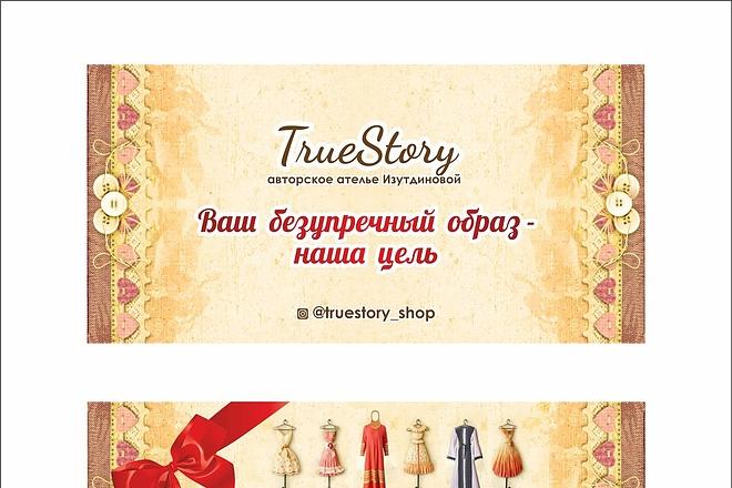 Дизайн визиток 36 - kwork.ru