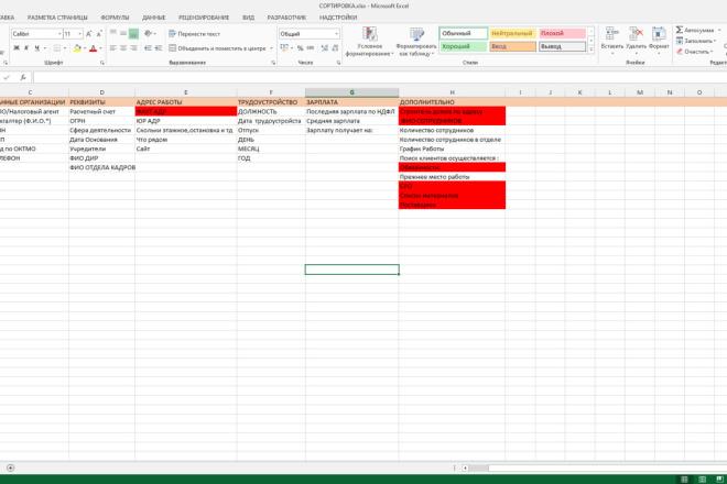 Напишу макрос на VBA для Excel 5 - kwork.ru