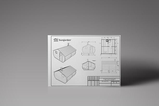 Чертежи + 3D визуализация 35 - kwork.ru
