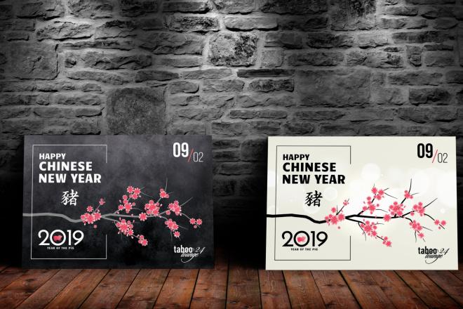 Дизайн плакатов, афиш и постеров 3 - kwork.ru